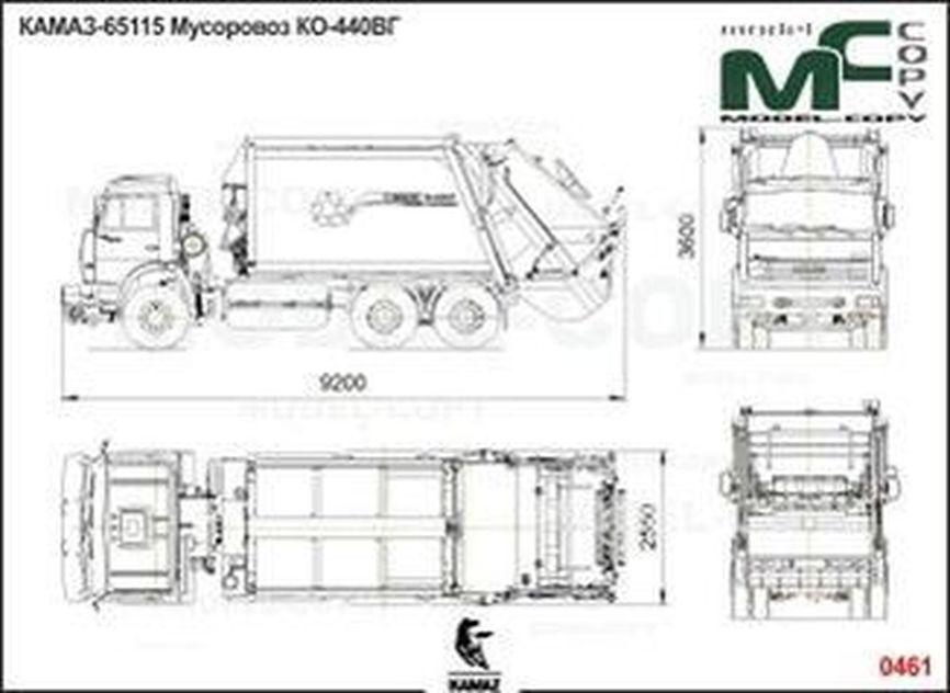 KAMAZ-65115 KO-440VG garbage truck - drawing
