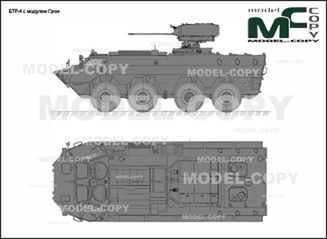 BTR-4 with module Thunder - drawing