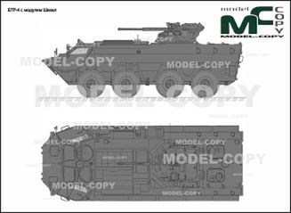 BTR-4 with module Shkval - drawing