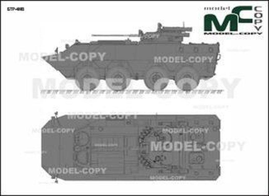 BTR-4MV - 2D tekening