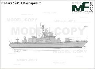 Project 1241.1 (USSR) - 2D drawing (blueprints).