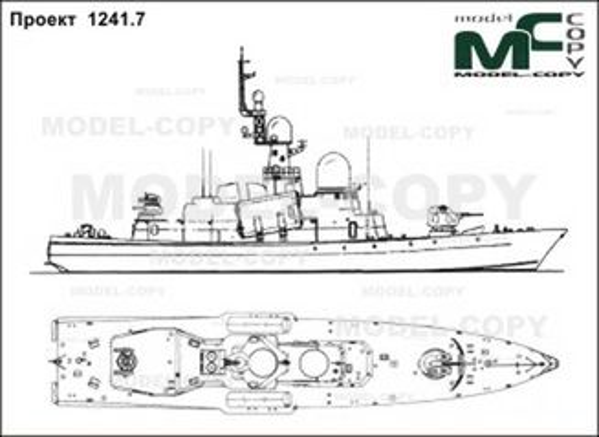 Project 1241.7 (USSR) - 2D drawing (blueprints).