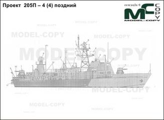 Project 205P (USSR) - drawing.