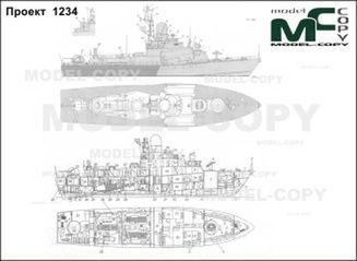 Project 1234 (USSR) - 2D drawing (blueprints).