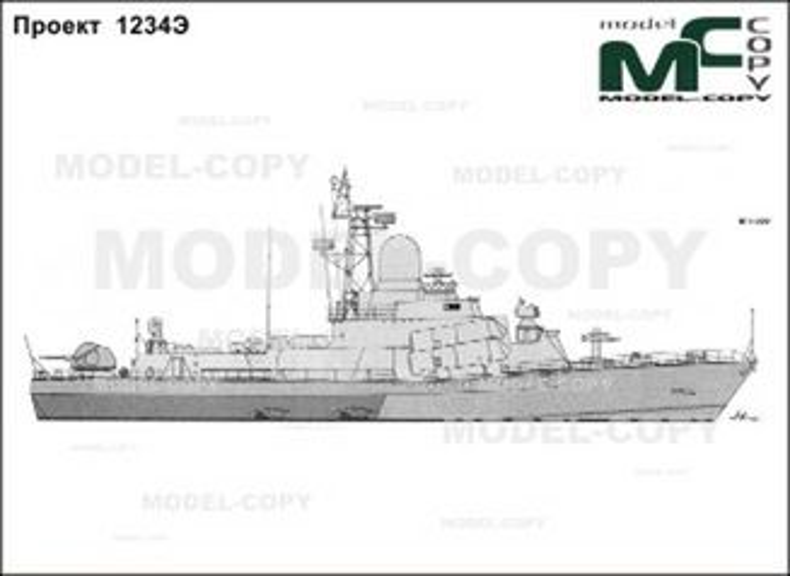 Project 1234E (USSR) - 2D drawing (blueprints).