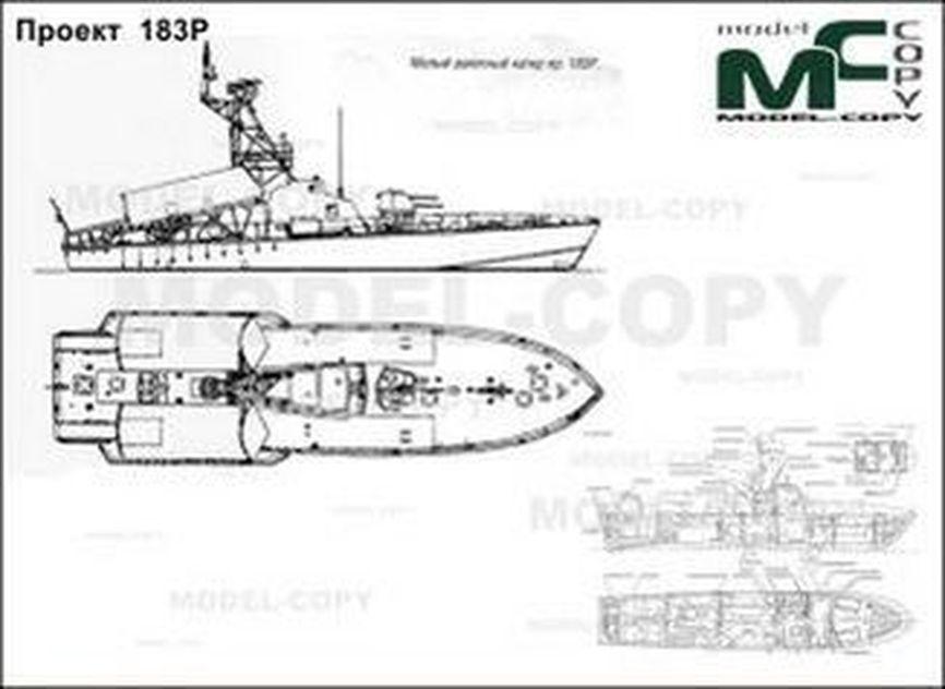 Project 183R (USSR) - 2D drawing (blueprints).