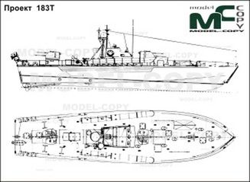 Project 183T (USSR) - 2D drawing (blueprints).