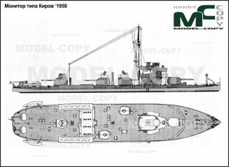 Monitor type Kirov '1950 - 2D drawing (blueprints)