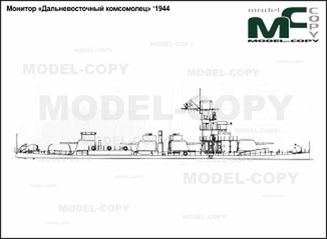 "Monitor ""Far East Komsomolets"" 1944 - 2D drawing (blueprints)"