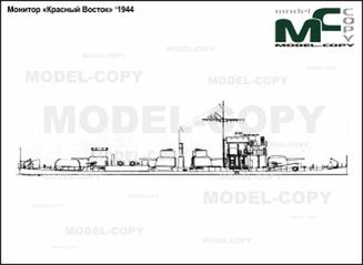 """Monitor """"Red East"""" 1944 - 2D drawing (blueprints)"""