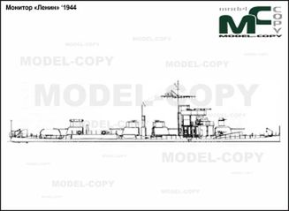 "Monitor ""Lenin"" 1944 - 2D drawing (blueprints)"