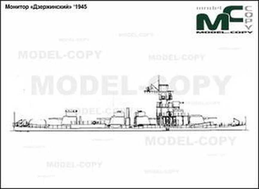 "Monitor ""Dzerzhinsky"" 1945 - 2D drawing (blueprints)"
