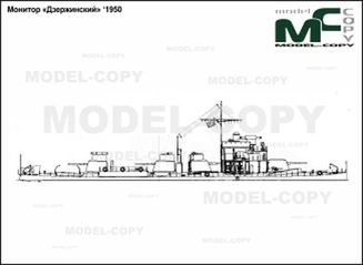 "Monitor ""Dzerzhinsky"" 1950 - 2D drawing (blueprints)"