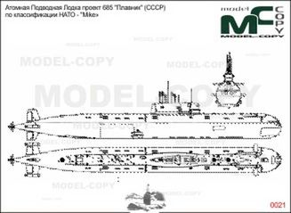 "Nuclear Submarine Project 685 ""fin"" (USSR), by NATO classification - ""Mike"" - 2D drawing (blueprints)"