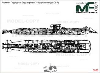 Nuclear Submarine Project 748 (Airborne) (USSR) - 2D drawing (blueprints)