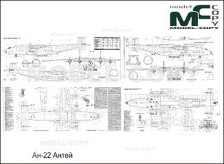 An-22 Antei - drawing