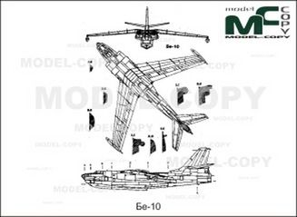 Be-10 - drawing