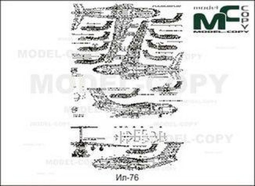 Il-76 - 2D drawing (blueprints)