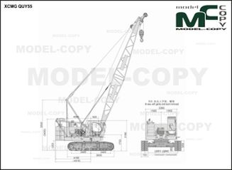 XCMG QUY55 - drawing