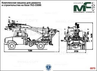 Complete machine for repair and construction on the basis of GAZ-33086 - drawing