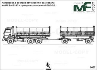 Articulated in the car-truck KAMAZ-45143 and a trailer-truck 8560-02 - drawing