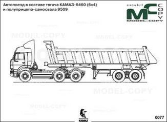 Articulated in the truck KAMAZ-6460 (6x4) and a semi-truck 9509 - drawing