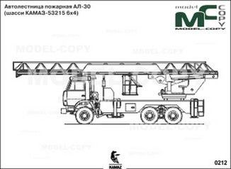 Aerial ladders Fire AL-30 (chassis KAMAZ-53215 6x4) - drawing