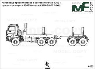 Articulated pipe-pipe-cart in the truck and trailer-64263 dissolution 90093 (KAMAZ-6522 6x6) - drawing