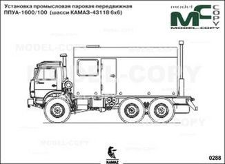 Aggregate for dewaxing ADPM-12/150 (KAMAZ-43114 6x6) - drawing
