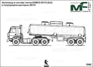 Articulated in the truck KAMAZ-54115 (6x4) and a semi-tank 96741 - drawing