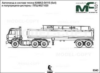 Articulated in the truck KAMAZ-54115 (6x4) and a semi-tank PPC-9627-020 - drawing