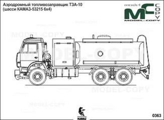 Aircraft Fuel TZA-10 (chassis KAMAZ-53215 6x4) - drawing