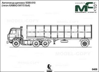 Articulated dumper-9308-010 (tractor KAMAZ-54115 6x4) - drawing